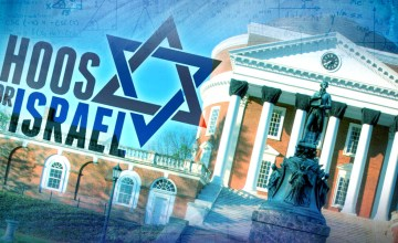 Jewish Group Denied Minority Rights Membership