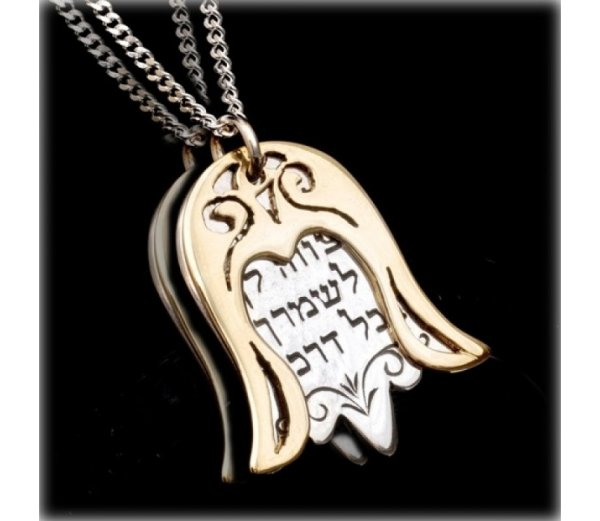 Hamsa Necklace - Haari Jewish Jewelry