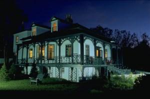 Hawthorne Cottage National Historic Site / Parks Canada