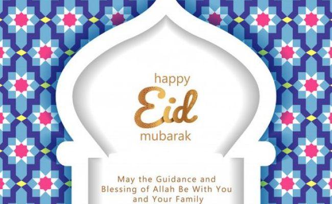 Latest 2020 Canada Eid Mubarak Quotes From Quran
