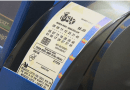 What are the big changes that have come to Lotto Max Canada in 2019?