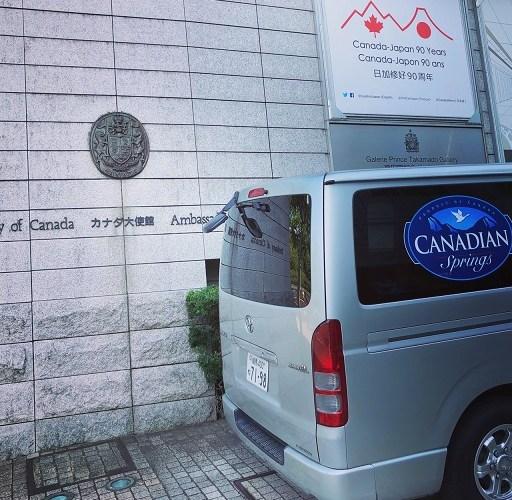 カナダ大使館へのデリバリーでした
