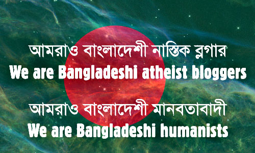 we-are-bangla-humanists-space-flag