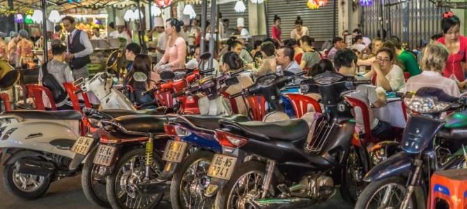 A Photo Tour of Vietnam