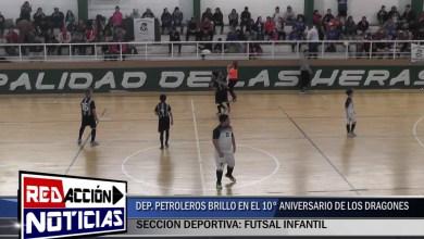 Photo of Redacción Noticias |  DEPORTIVO PETROLEROS BRILLO EN EL 10° ANIVERSARIO DE LOS DRAGONES – LAS HERAS SANTA CRUZ