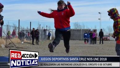 Photo of Redacción Noticias |  JUEGOS DEPORTIVOS 2018 INSTANCIA LOCAL – LAS HERAS SANTA CRUZ