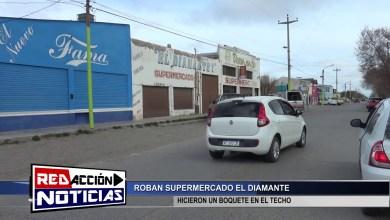 Photo of Redacción Noticias |  ROBO EN DIAMANTE