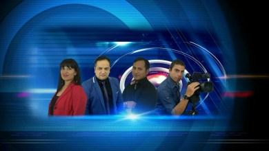 Photo of Redacción Noticias |  Transmisión en directo de Redaccion Noticias – Canal 3
