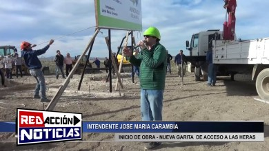 Photo of Redacción Noticias    NUEVO ACCESO A LAS HERAS – INICIO DE OBRA DE GARITA – LAS HERAS SANTA CRUZ