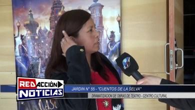 Photo of Redacción Noticias |  JARDIN N° 55 – OBRAS DE TEATRO – LAS HERAS SANTA CRUZ