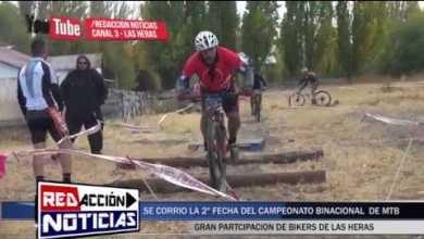 Photo of Redacción Noticias |  INFORME DEL TORNEO AUSTRAL BINACIONAL DE MTB EN LOS ANTIGUOS – LAS HERAS SANTA CRUZ