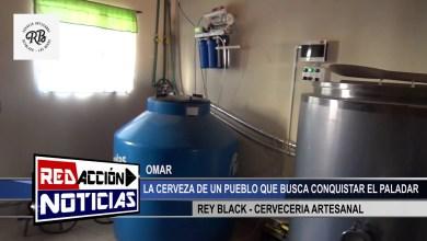 Photo of Redacción Noticias |  CERVECERIA REY BLACK – LAS HERAS SANTA CRUZ 1/2