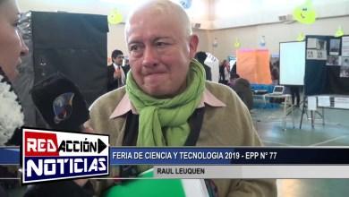 Photo of Redacción Noticias |  RAUL LEUQUEN – FERIA DE CIENCIAS Y TECNOLOGIA EPP 77 – LAS HERAS SANTA CRUZ