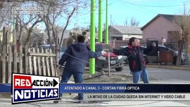 Photo of Redacción Noticias |  CORTE DE FIBRA OPTICA – DEJA A LA MITAD DE LA CIUDAD SIN INTERNET Y VIDEO CABLE LAS HERAS SANTA CRUZ