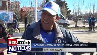 Photo of Redacción Noticias |  GRAN CORRIDA SOLIDARIA POR PARTE DEL HOSPITAL LAS HERAS SANTA CRUZ (PARTE 3)