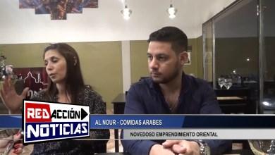 Photo of Redacción Noticias |  AL NOUR COMIDAS ARABES – AZUCENA Y JESUS – EMPRENDIMIENTO LAS HERAS SANTA CRUZ