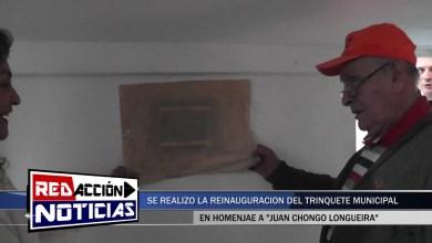 Photo of Redacción Noticias |  REINAUGURACION DEL TRINQUETE MUNICIPAL «JUAN CHONGO LONGUEIRA – LAS HERAS SANTA CRUZ»
