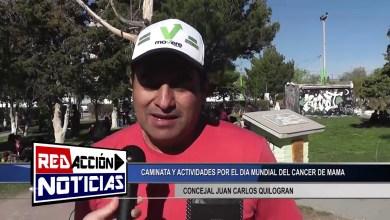 Photo of Redacción Noticias |  JUAN CARLOS QUILOGRAN – ACTIVIDADES EN LA PLAZA CENTRAL – LAS HERAS SANTA CRUZ