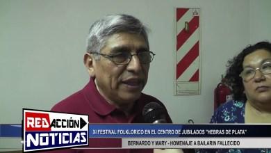 Photo of Redacción Noticias |  XI FESTIVAL FOLKLORICO – BERNARDO Y MARY – HOMENAJE A BAILARIN FALLECIDO – LAS HERAS SANTA CRUZ