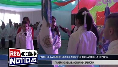 Photo of Redacción Noticias |  PARTE DE LA COBERTURA DEL ACTO DE FIN DE AÑO EPP N° 77 – LAS HERAS SANTA CRUZ