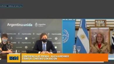 Photo of Redacción Noticias    Conferencia de prensa – El Gobierno de Santa Cruz firmo convenio con Nación