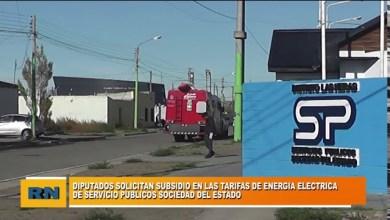 Photo of Redacción Noticias |  Diputados solicitan subsidio en las tarifas de energía eléctrica de Servicios Públicos S.E