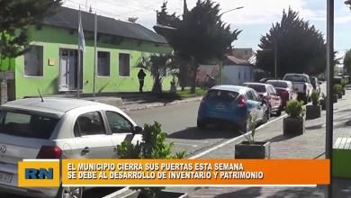Photo of Redacción Noticias |  El Municipio cerro sus puertas esta semana debido al desarrollo del inventario y patrimonio