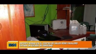 Photo of Redacción Noticias |  Intento de robo en el Centro de Salud «Rene Favaloro» en el B° 1° de Mayo
