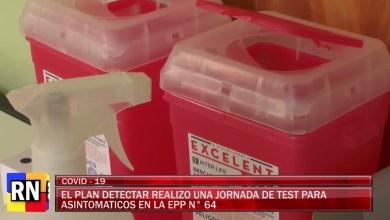 Photo of Redacción Noticias |  El detectar realizo una jornada de Test para personas asintomáticas en la EPP N° 64 – Las Heras