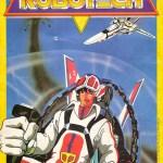 [Recuerdos en láminas] Robotech