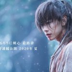 ¡Habrán más películas live-action de Rurouni Kenshin!
