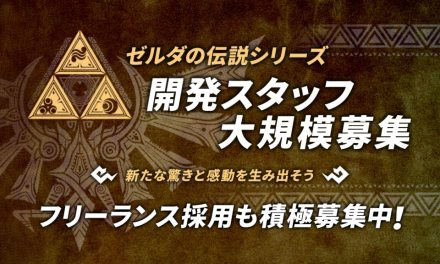 Monolith Soft sigue contratando personal para un próximo The Legend of Zelda