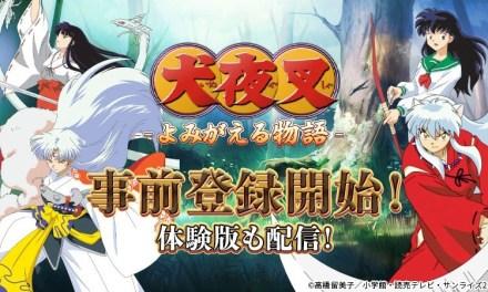 Vuelve al pasado con Inuyasha con su nuevo juego para celulares