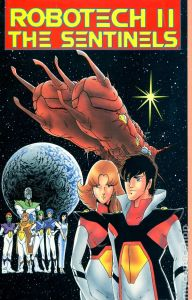robotech_ii_the_sentinels