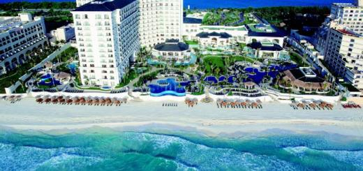 JW Marriott Cancun Hotel