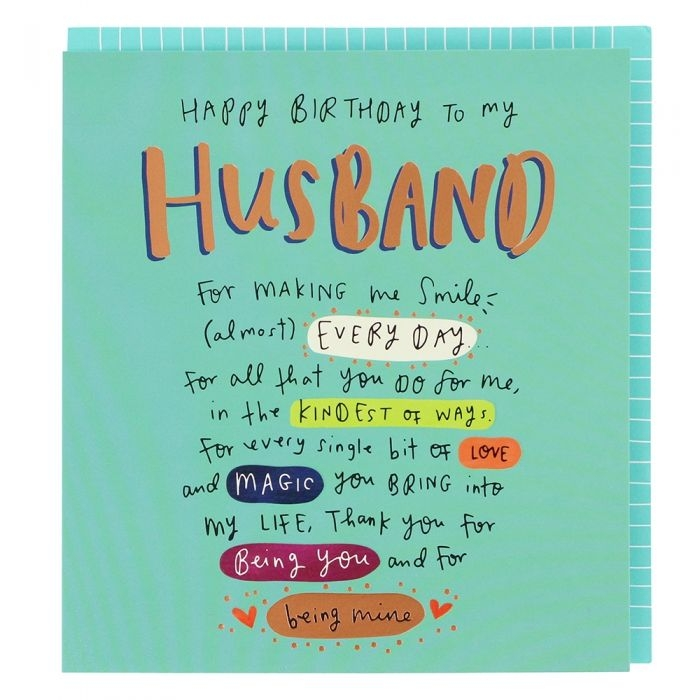 being mine husband birthday card