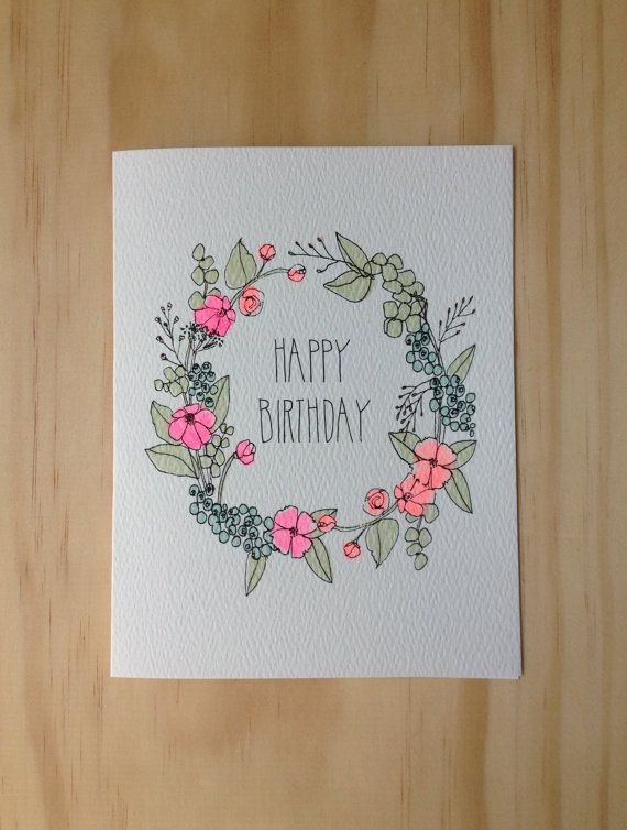 Birthday Card Drawings - candacefaber.com