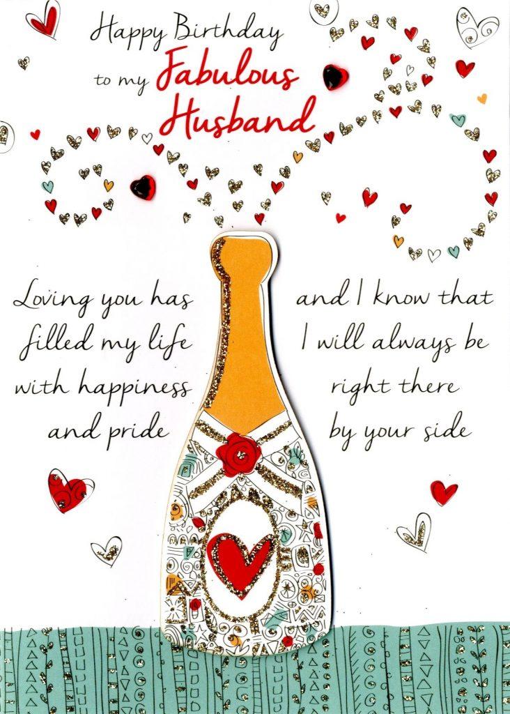 fabulous husband birthday greeting card