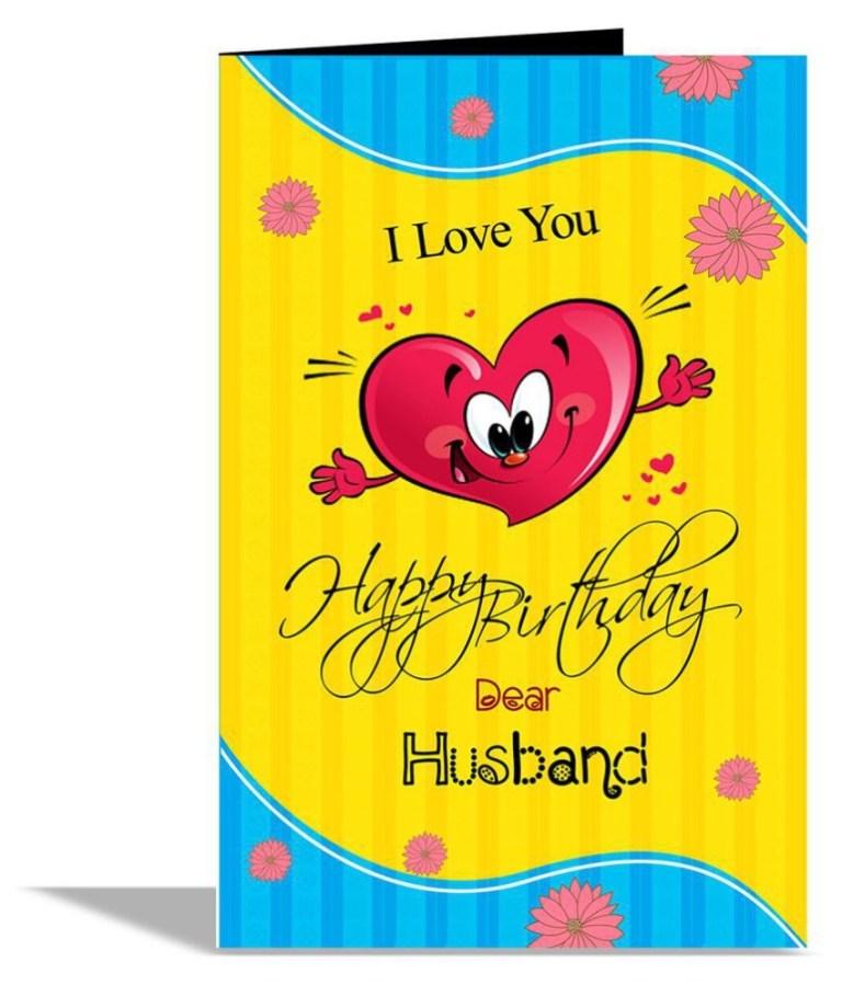 happy birthday dear husband greeting card buy online at