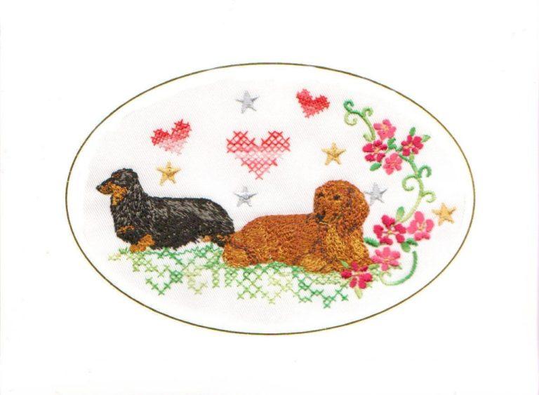 long haired dachshund birthday card birthday card embroidered dogmania 8 x 6 g7034