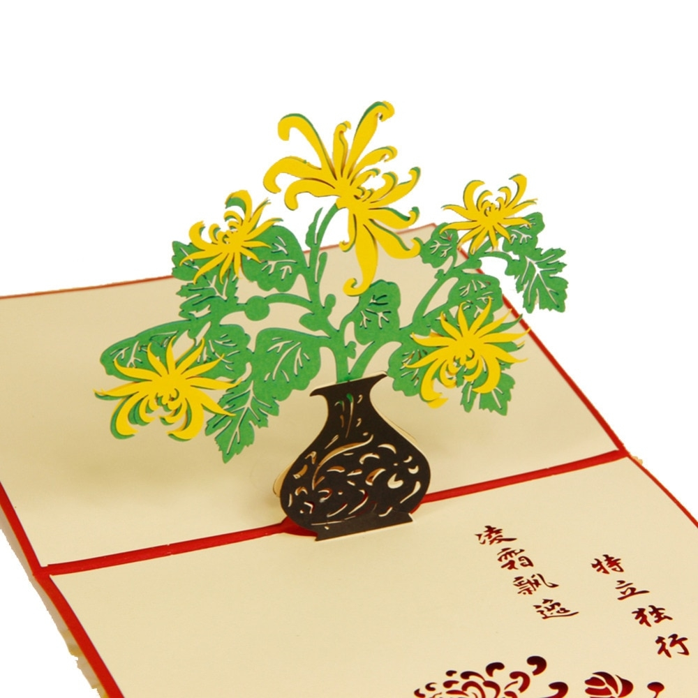 handmade animated adult birthday greetings cards kirigami 3d