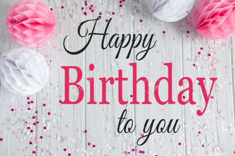 happy birthday to you birthday card with balloons and pompons