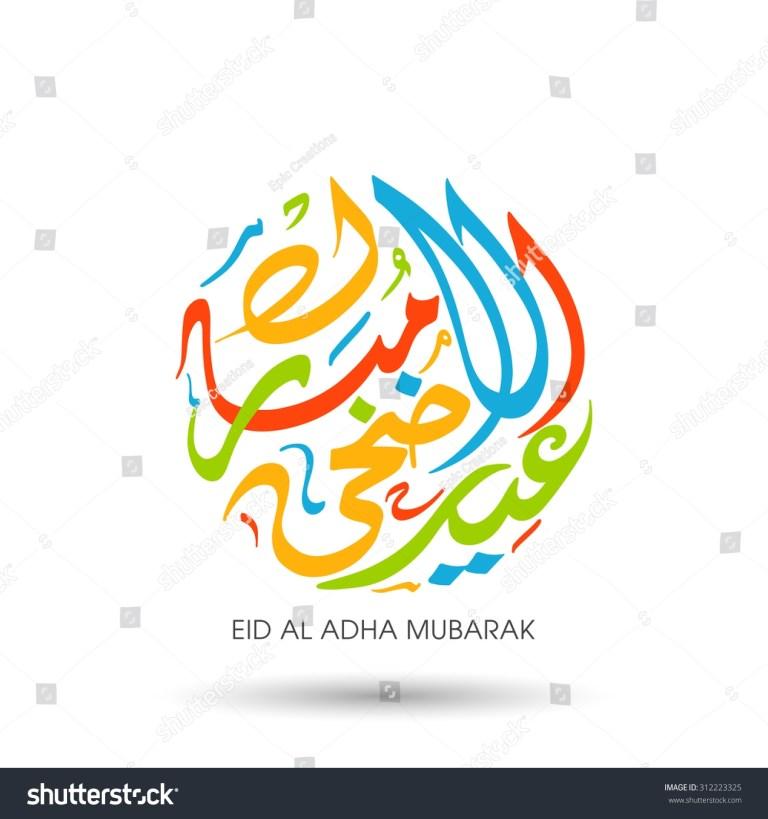calligraphy eid al adha 2020