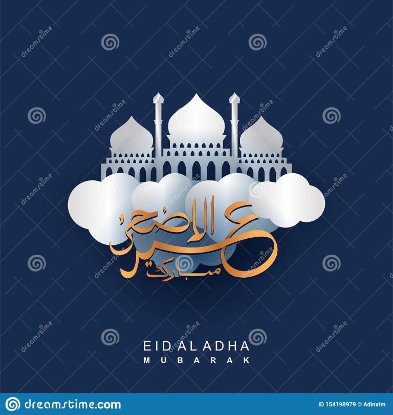 eid al adha paper cut art