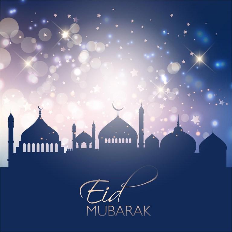 eid ul adha mubarak cover fb