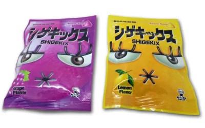 Shigekix Super Sour Japanese…Gummy Things