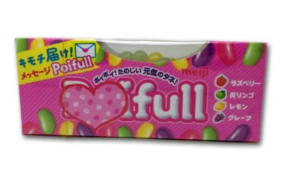 Poifull – Japanese Jelly Beans…OR ARE THEY?