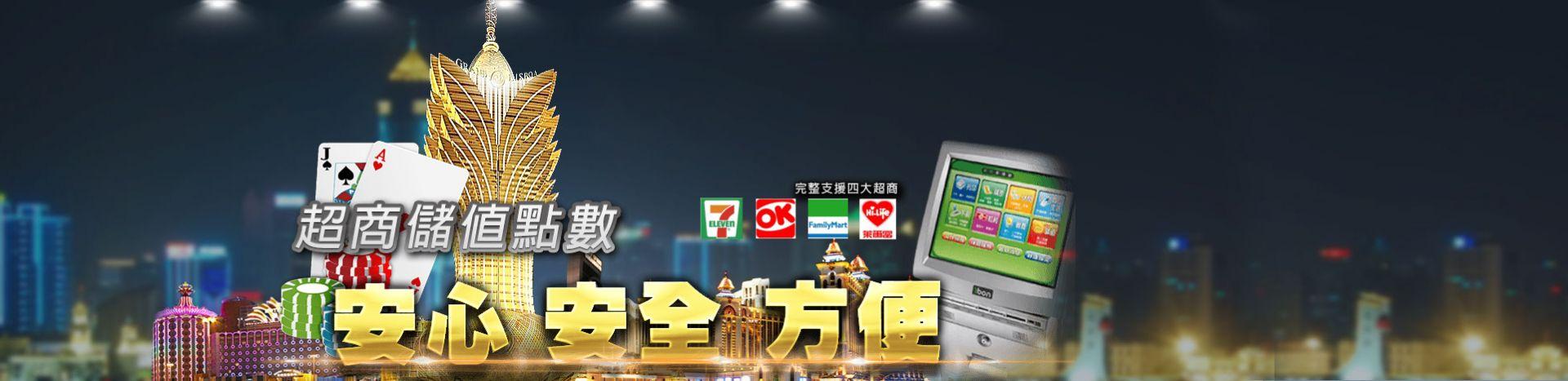 歐博百家樂真人視訊百家樂APP手機遊戲