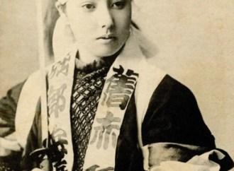 Mujeres samurái 1