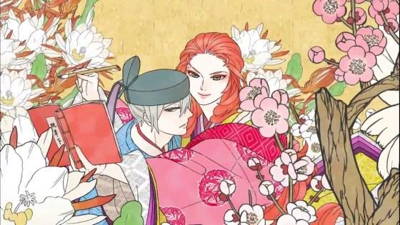 Chouyaku.Hyakuninisshu-.Uta.Koi..full.1308911